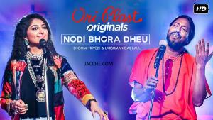 Nodi Bhora Dheu