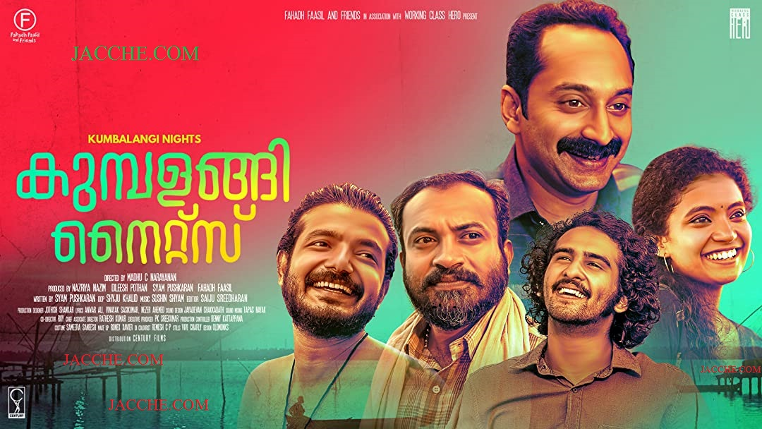 Kumbalangi Nights Movie