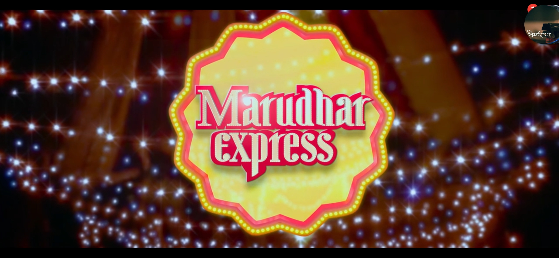 Marudhar-Express