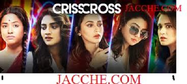 CrissCross-Movie
