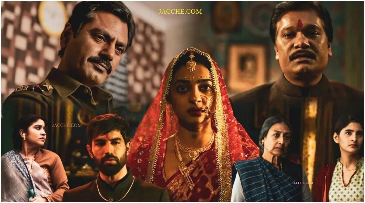 Raat Akeli Hai (रात अकेली है) 2020 film image
