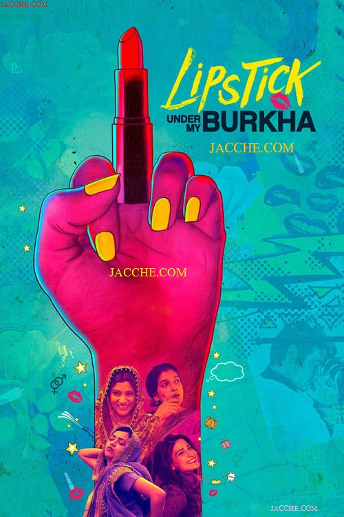 Lipstick Under My Burkha Movie Image